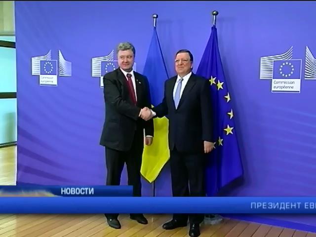 Евросоюз введет третий уровень санкций против России: экстренный выпуск 22:00 (видео)