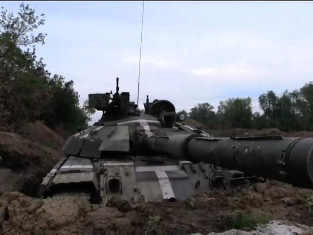 Со стороны России обстреляны позиции сил АТО на Луганщине: экстренный выпуск 23:00