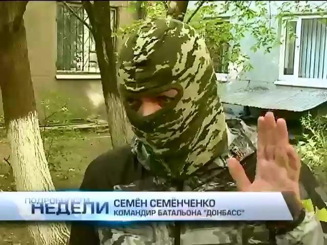 Семен Семенченко: Украинская армия под Комсомольском ездит под белыми флагами (видео)