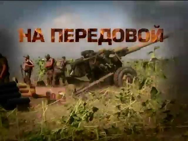 Российские войска собираются наступать на Георгиевку, Лутужено, Успеновку