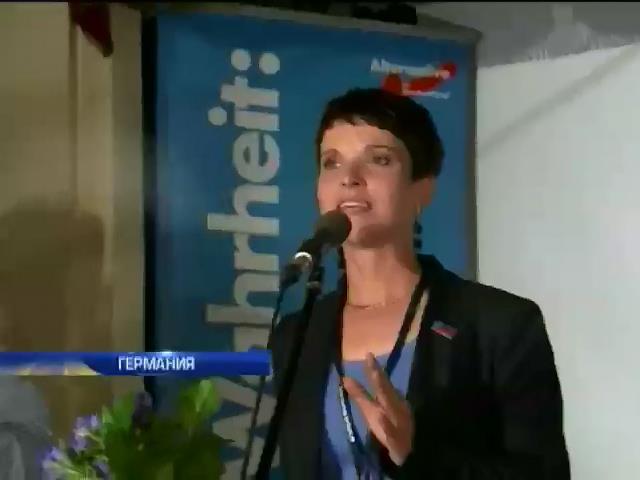 В Германии в парламент могут пройти противники Евросоюза (видео) (видео)