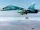 Российская авиация нанесла удар в районе села Победа Луганской области (карта)