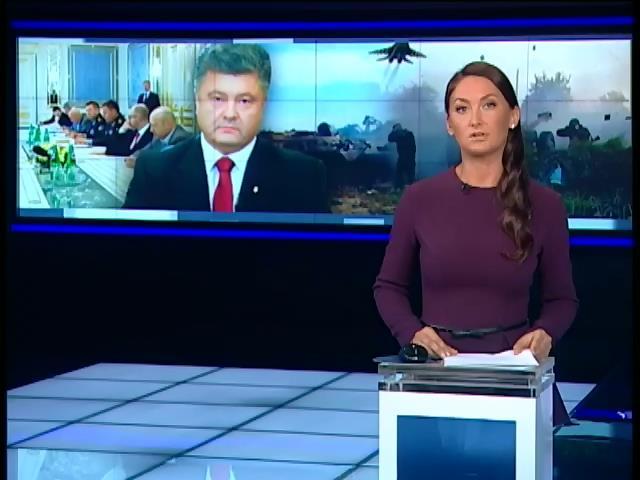 На засiданнi Генштабу вiдзвiтували щодо ситуацii на Донбасi (видео)