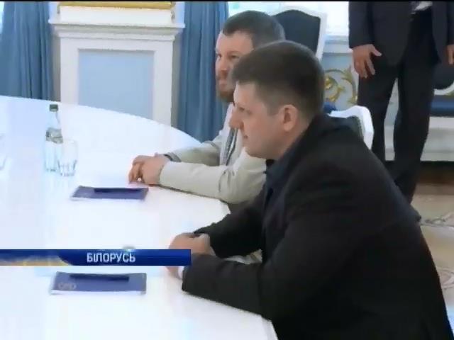 На переговорах у Мiнську терористи вимагали автономii Донбасу (видео)