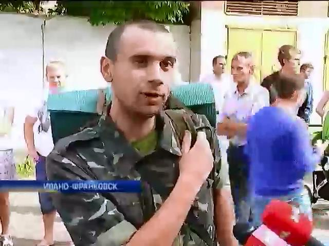 """Из Иловайского котла на родину вернулся батальон """"Ивано-Франковск"""" (видео)"""