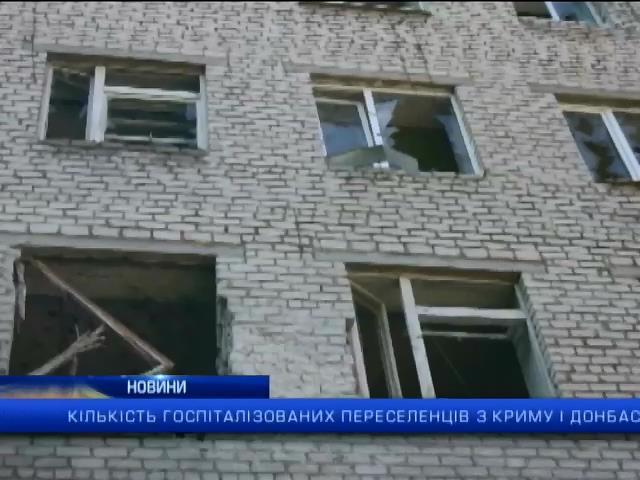 Терористи не припиняють обстрiли населених пунктiв Луганщини: екстрений випуск 23:00 (видео)