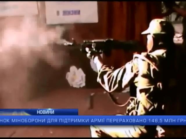 Бойовики спробували прорватися в Маріуполь: екстрений випуск 00:00