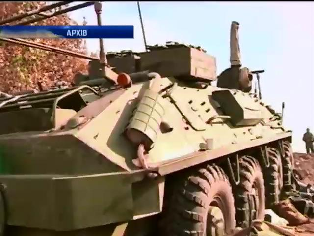 Сили АТО для перегрупування військ відступають від населених пунктів