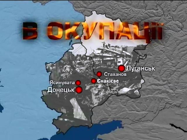 В Луганську страждають від обстрілів та відсутності води й світла (відео)