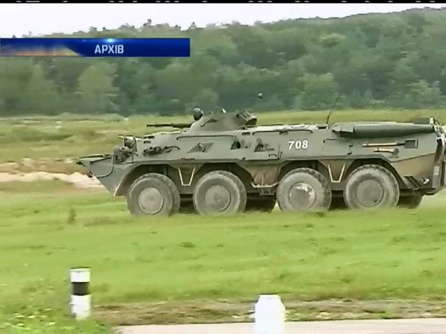 """НАТО з Украiною проведуть вiйськовi маневри """"Швидкий тризуб-2014"""" (видео)"""