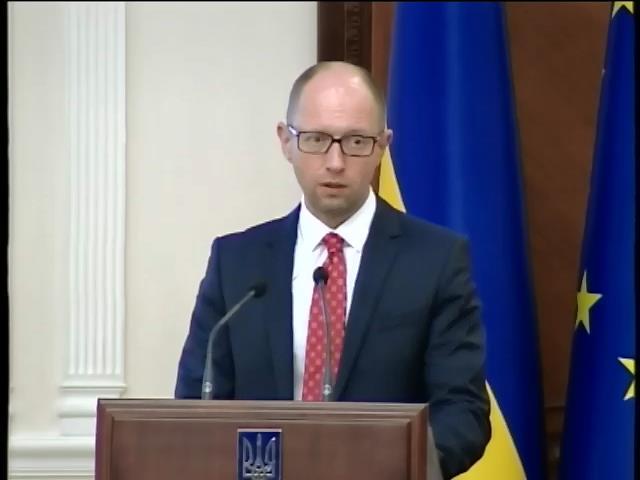 Яценюк заявив про будiвницвто нового кордону з Росieю (видео)