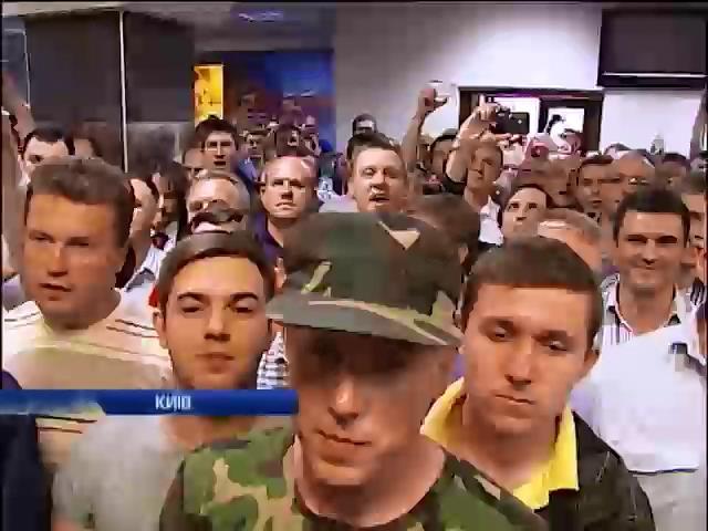 "Робiтники ""Антонова"" не пустили нового директора на завод (вiдео) (видео)"