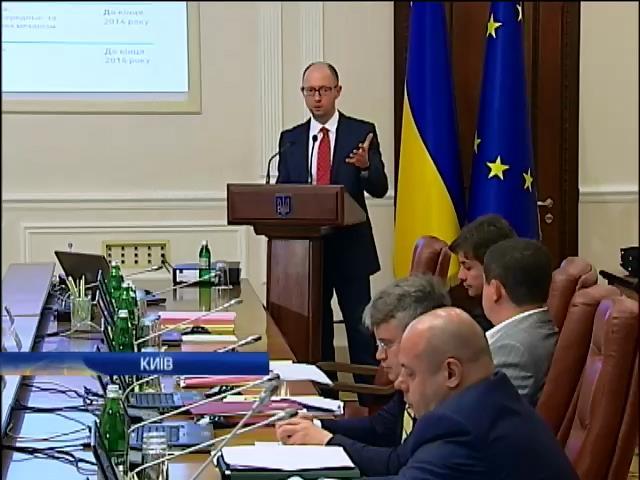 Яценюк робитиме Украiну економiчно менш залежною вiд Росii (видео)