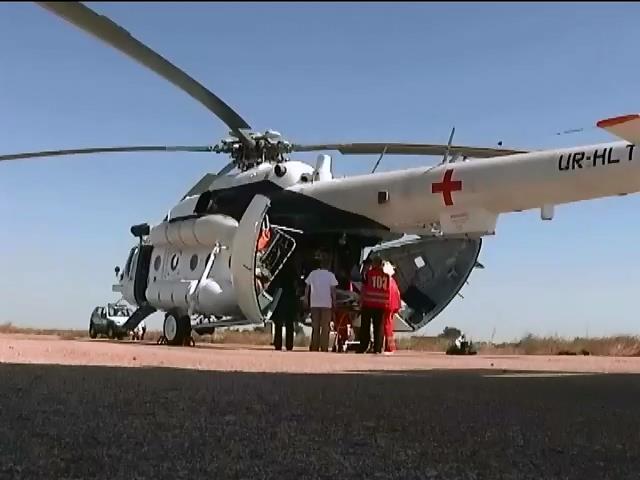 Нацгвардия получила модернизированный медицинский вертолет (видео) (видео)