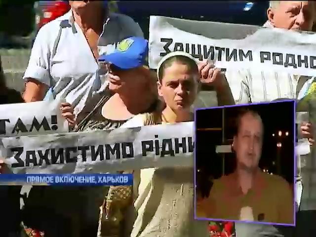 В Харькове местную власть обвиняют в саботаже оборонных мероприятий (видео)