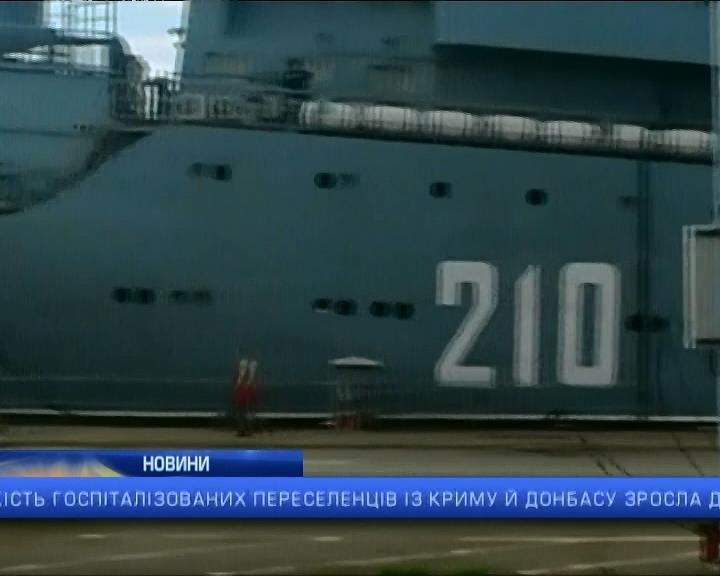 Росiя не вважаe трагедieю вiдмову Францii на поставку Мiстралей: спецвипуск за 00:00 (видео)