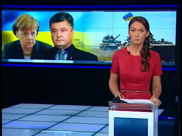 Порошенко сподiваeться на припинення вогню на Донбасi (видео)