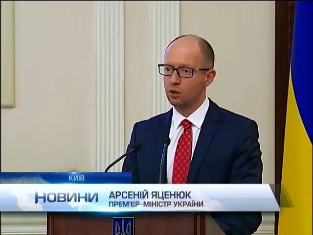 Яценюк наголошуe на газовiй незалежностi вiд Росii (видео)