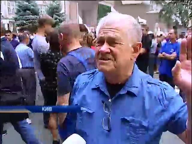 """Робiтники """"Антонова"""" перемогли в антирейдерскому протистояннi (вiдео) (видео)"""