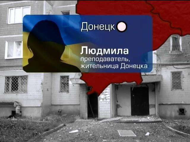 В Донецке постоянные обстрелы лишили людей питьевой воды (видео) (видео)