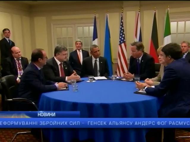 Краiни НАТО пообiцяли Украiнi 15 мiльйонiв eвро: екстрений випуск 00:00 (видео)