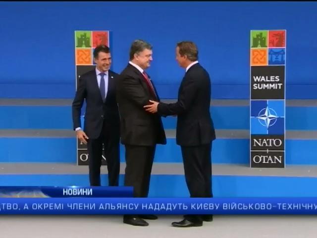 НАТО нададуть Украiнi високоточну зброю: спецвипуск за 10:00 (видео)