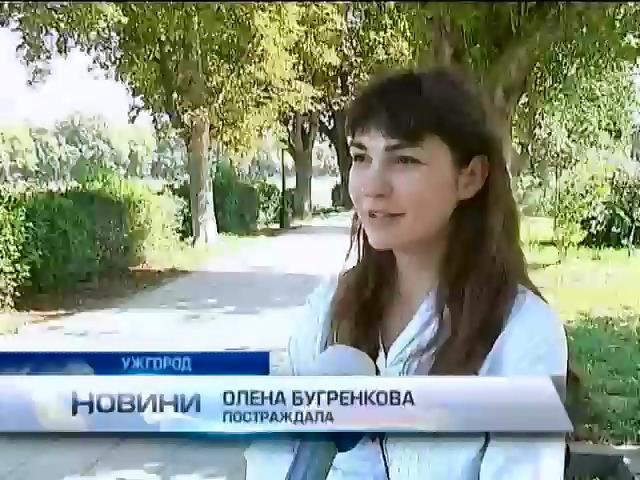 В Ужгородi постраждала в ДТП передала свою компенсацiю вiйськовим (вiдео) (видео)