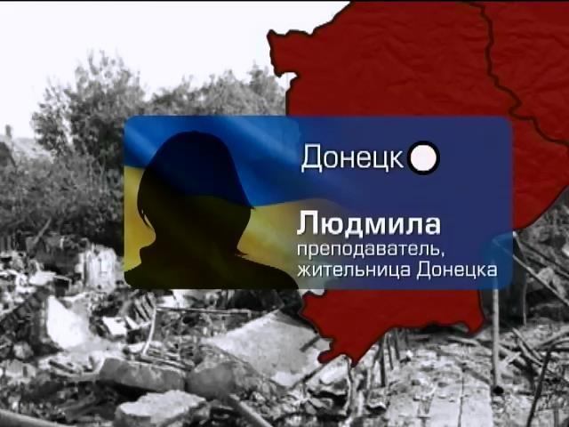 В Донецке люди устали от войны и не верят в перемирие (видео) (видео)