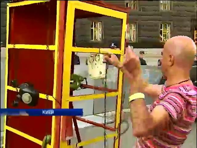 Под Кабмином требовали внедрить 3G связь с телефонной будкой (видео)