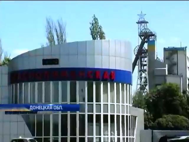 """Люди Коломойского захватили Угольную компанию """"Краснолиманская"""" (видео)"""