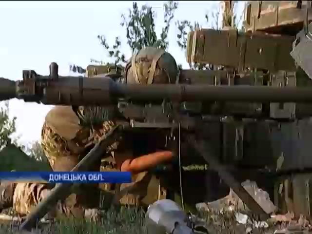 З територii Росii та окупованих мiст РНБО зафiксували 27 атак (вiдео) (видео)