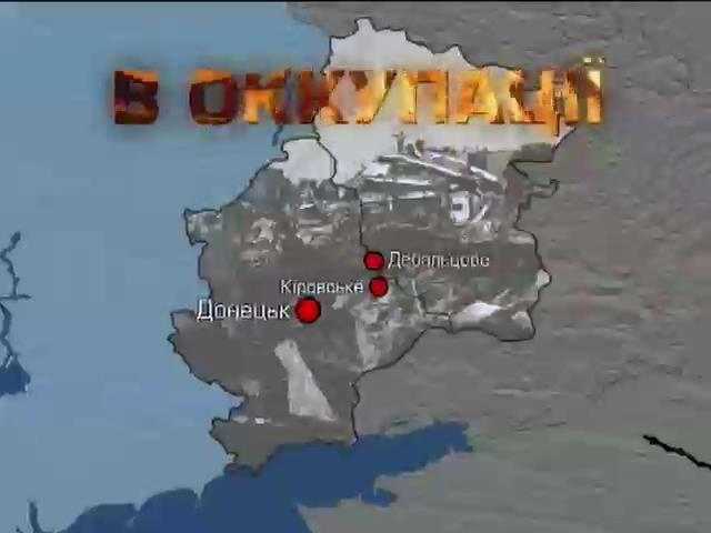 В Донецьку втомленi вiд вiйни жителi не вiрять у перемир'я (видео)