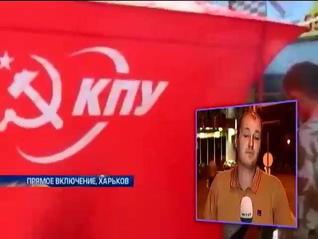 В Харькове коммунисты собирали у прохожих деньги для террористов (видео)