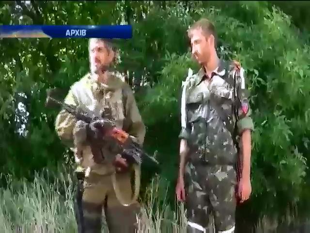 В полонi у терористiв перебувають бiльше 200 вiйськових i цивiльних (видео)