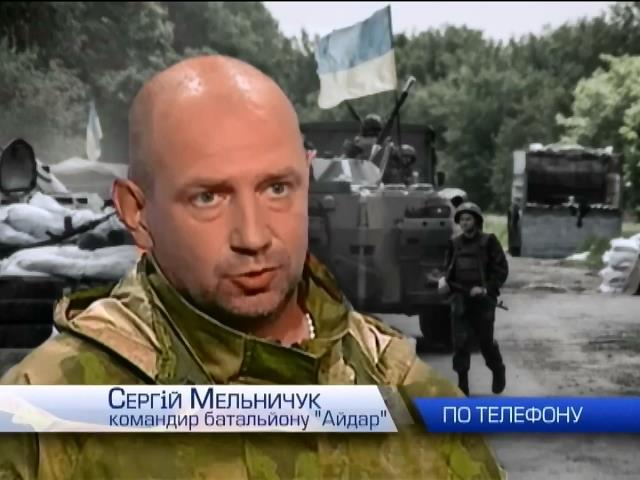 Кремль розповсюджуe неправдивi повiдомлення про загибель комбатiв (видео)