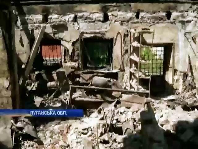 На Луганщинi зруйновано бiльше 4 тисяч об'eктiв (видео)