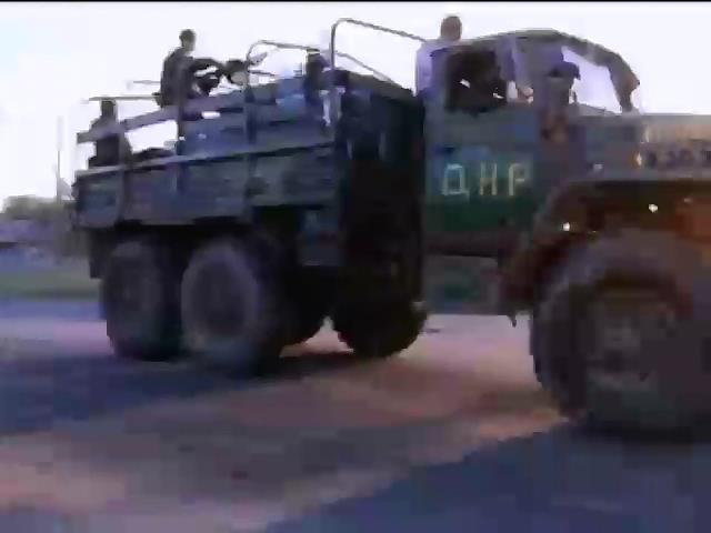 Правозахисна органiзацiя звинувачуe Росiю у збройному втручаннi в Украiну (видео)