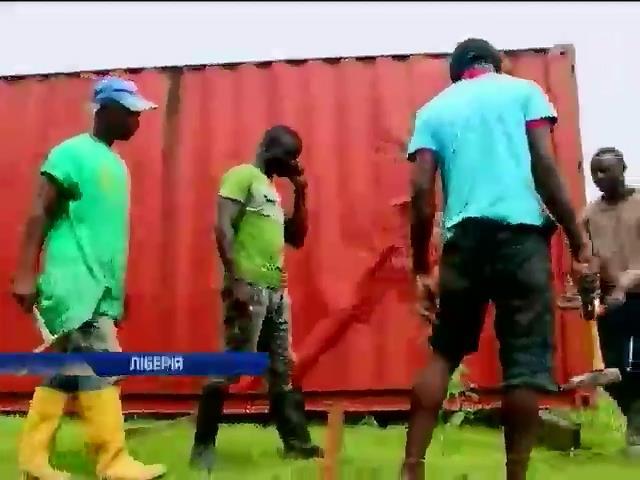 В Лiберii вiдкриють 5 нових центрiв лiкування вiрусу Ебола (видео)