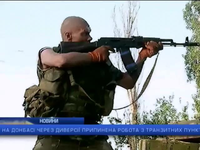 Мешканцям Марiуполя можуть роздати зброю: випуск 15:00 (видео)