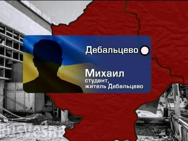 Из-за обстрелов в Первомайске закрылись почти все магазины (видео)