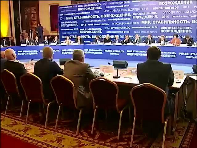 Партия регионов и Партия развития намерены объединиться в ближайшие дни (видео)