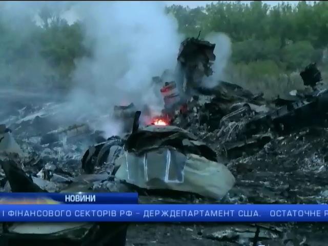 Упiзнанi тiла 193 загиблих у катастрофi Боiнга-777: екстрений випуск 00:00 (видео)