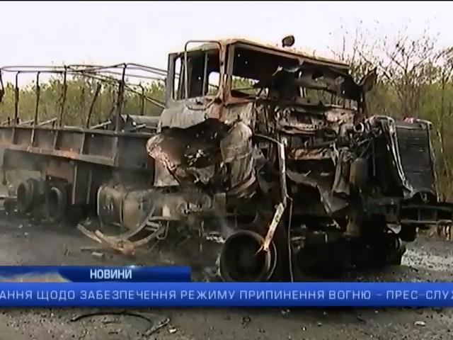 На Донбасi позицii украiнськоi армii обстрiляли 6 разiв за нiч: екстрений випуск 10:00 (видео)