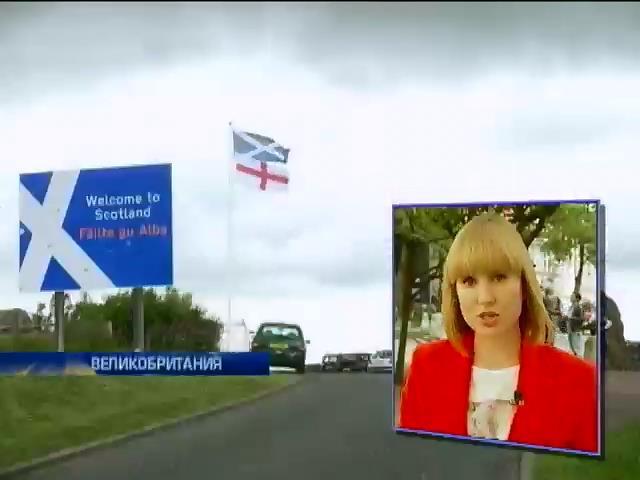 """""""Хватит кормить Англию"""": Шотландия готовится к референдуму (видео)"""