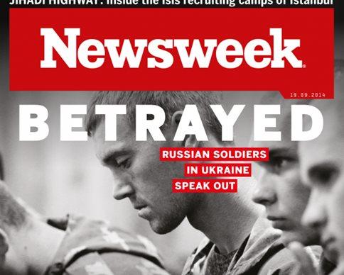 Newsweek: ����� ������ ����� ������ � �������