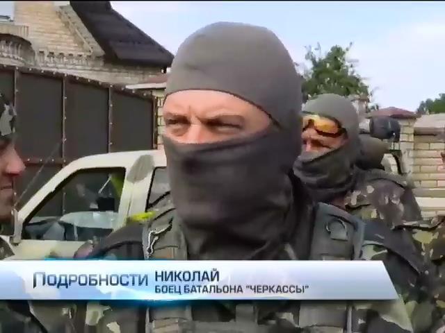 """Батальон """"Черкассы"""" покинуло 100 солдат из-за отсутствия оружия (видео) (видео)"""