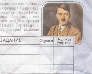 Депутат Госдумы РФ требует заблокировать Euronews в России из-за Путина в образе Гитлера - Цензор.НЕТ 5175