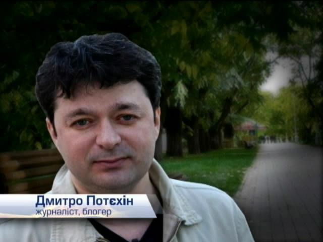 У Донецьку журналiст Дмитро Потeхiн протестуe проти полону голодуванням (видео)