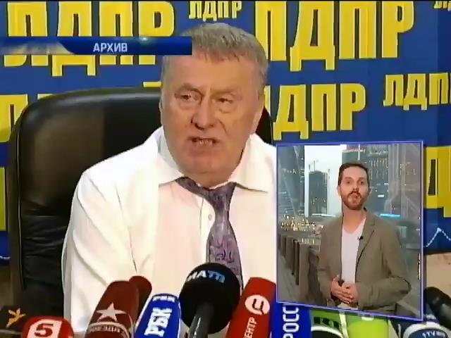 Украина просит Интерпол объявить Жириновского в международный розыск (видео)