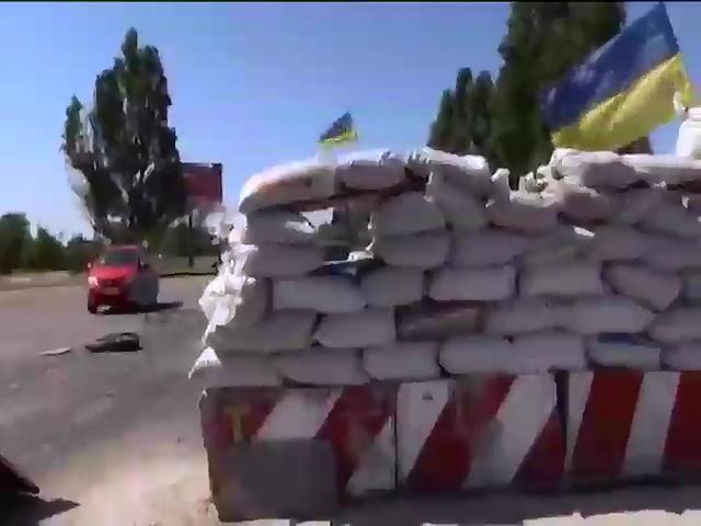 Украинская армия укрепляет позиции под Мариуполем (видео) (видео)